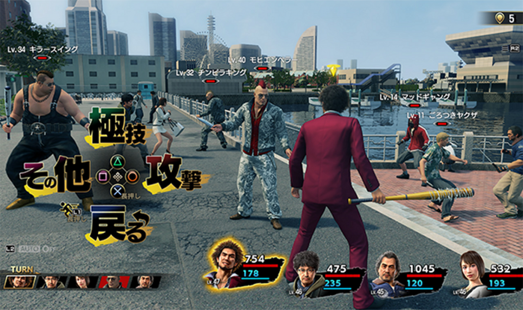 yakuza 7 hereabouts of Light and Darkness Like A Dragon Combat